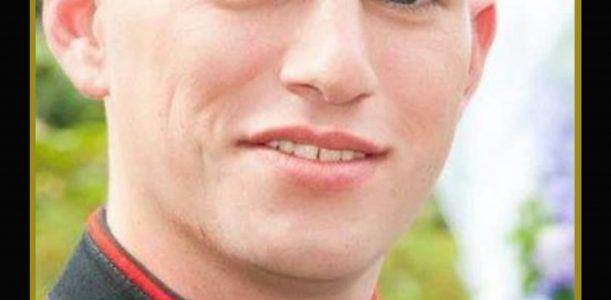 Donnie Matthew Rushing, 28